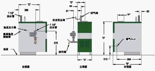 帕雷士锅炉MI系列