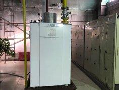 卡吉斯康丹森冷凝锅炉-热力集团丰台分公司大红门西里19号院