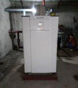 卡吉斯康丹森冷凝锅炉-团结大厦