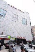 卡吉斯康丹森冷凝锅炉-亚细亚百货体育休闲广场