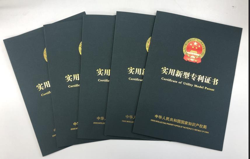 """019年注册的上海公司要做汇算清缴吗?"""""""